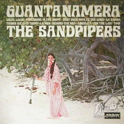 古巴民谣:Guantanamera – Pete Seeger